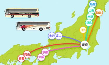 高速バス 金沢 名古屋